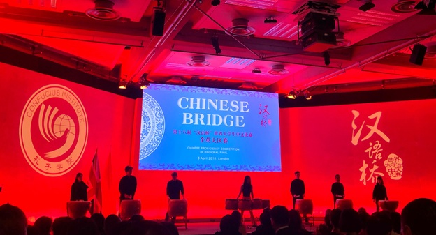 People First Team China was invited to the Chinese Bridge, Chinese Proficiency Competition!
