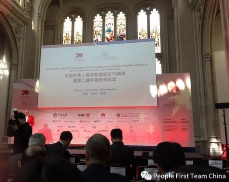 PF Team China attended Celebration of the 70th Anniversary of the Founding of the People's Republic of China & the 2nd China-UK Economic and Trade Forum