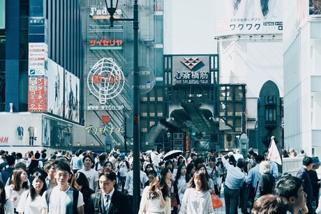JAPAN – GOVERNMENT TO SUPPORT CREATION OF 300,000 JOBS FOR LONG-TERM UNEMPLOYED (THE JAPAN TIMES)